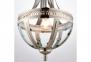Підвісний світильник Vienna Endon 73100 1