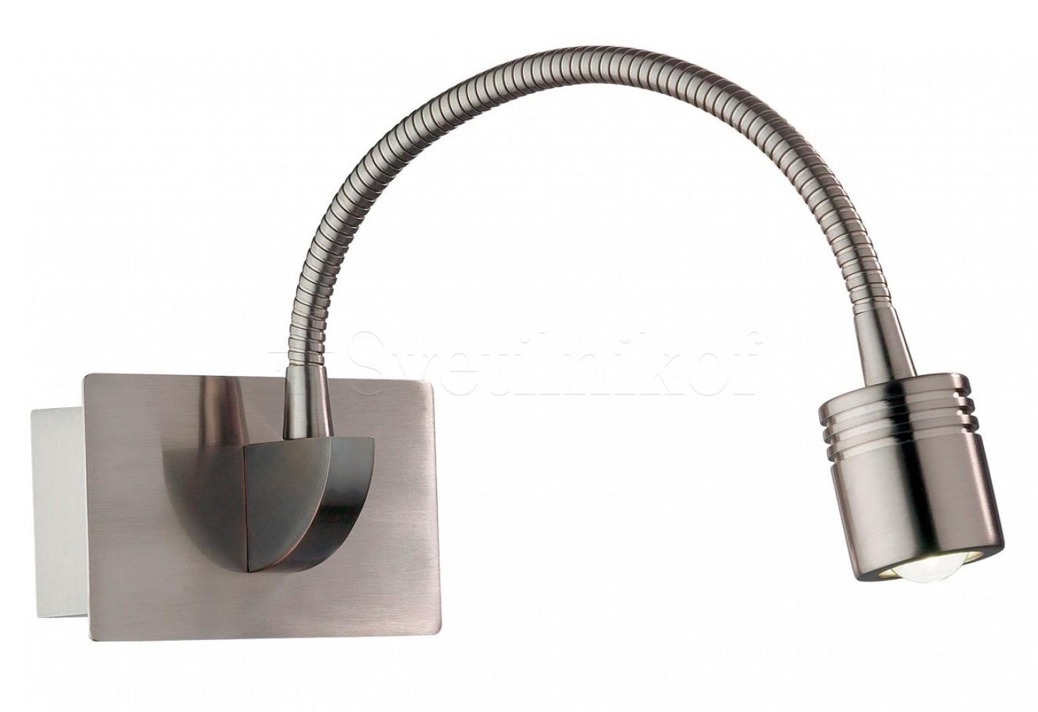 Бра dynamo ap1 nickel ideal lux 031477 купить в Киеве недорого c