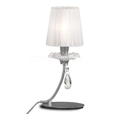 Ністільна лампа Mantra Sophie 6307