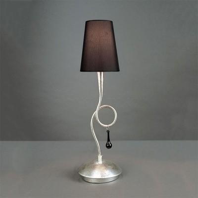 Настольная лампа Mantra Paola 3535