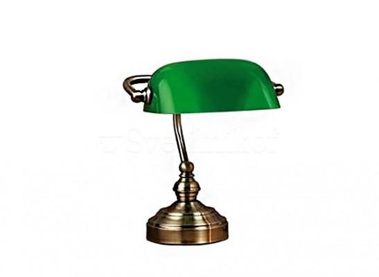 Настольная лампа MARKSLOJD BANKERS 25 105930