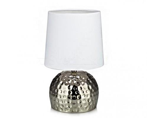 Настільна лампа MARKSLOJD HAMMER Chrom 105961