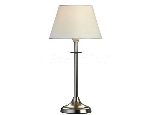 Настольный светильник MARKSLOJD KOGE 104035