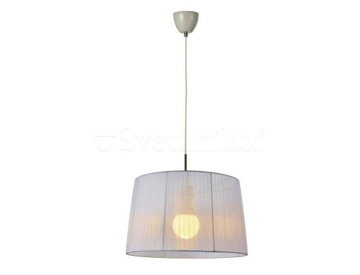 Подвесной светильник MARKSLOJD FLEN White 104799