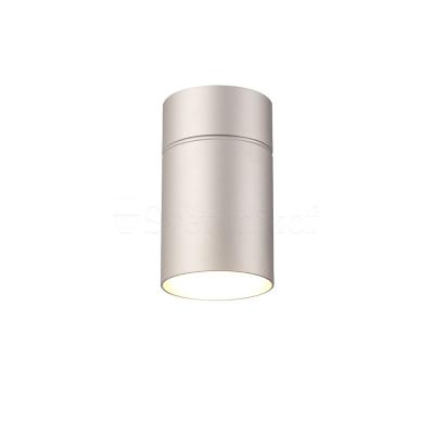 Точечный светильник Mantra Aruba 5629