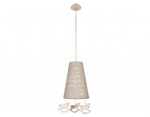 Детский подвесной светильник Nowodvorski PONY I 6378