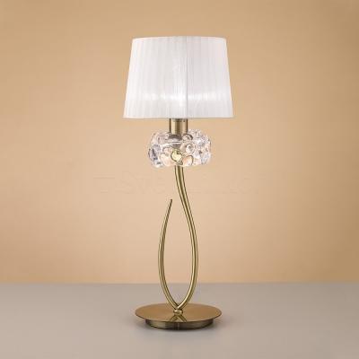 Ністільна лампа Mantra Loewe 4736