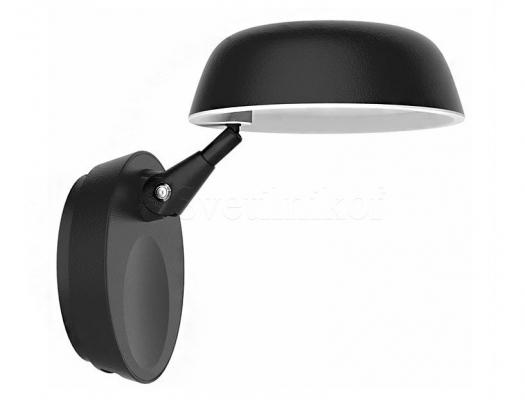 Настінний світильник світлодіодний MARKSLOJD HALO 106473
