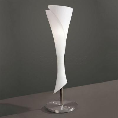 Настольная лампа  Mantra Zack 0774