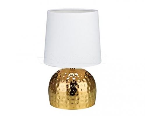 Настольная лампа MARKSLOJD HAMMER Gold 105963