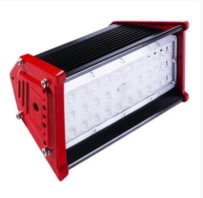 Светильник линейный высокомощный EUROLAMP LED LINEAR HIGH POWER 50W 5000K