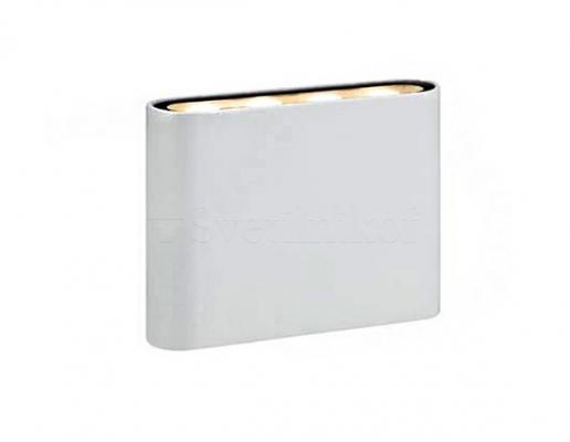 Настінний світильник MARKSLOJD ARION white 106523