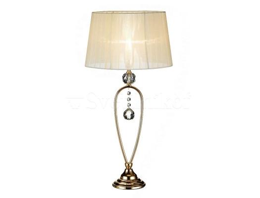 Настольная лампа MARKSLOJD CHRISTINEHOF Gold 102045