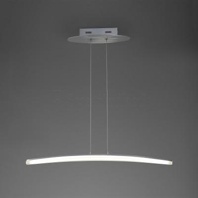 Подвесной светильник Mantra Hemisferic 4081
