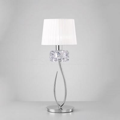 Ністільна лампа Mantra Loewe 4636