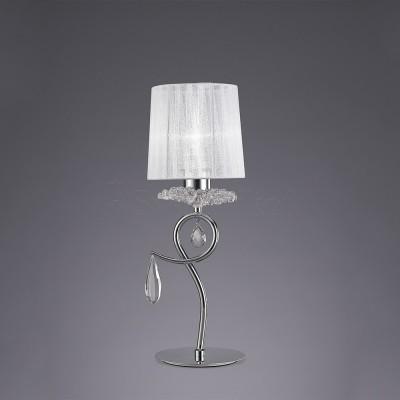 Ністільна лампа Mantra Louise 5279