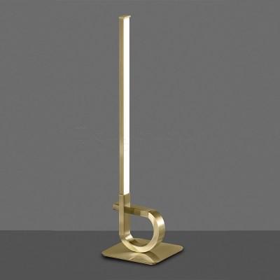Ністільна лампа Mantra Cinto 6142