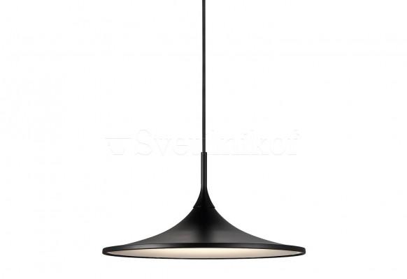 Подвесной светильник Nordlux Skip 46333003