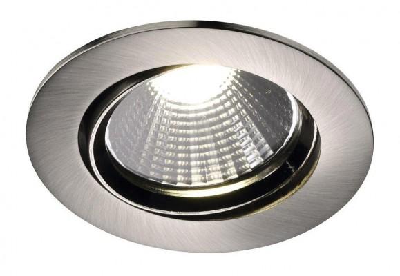 Точечный светильник Fremont 1-Kit 2700K ST Nordlux 47570132