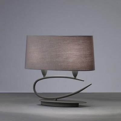 Ністільна лампа Mantra Lua 3683