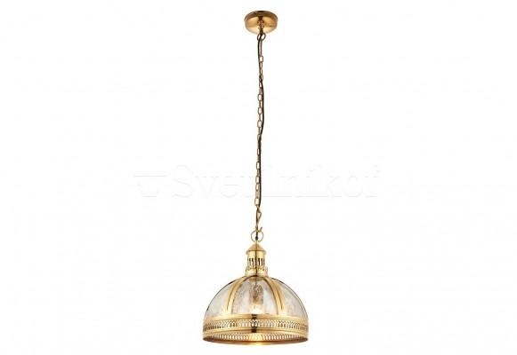 Підвісний світильник Vienna 30 Half Endon 69776