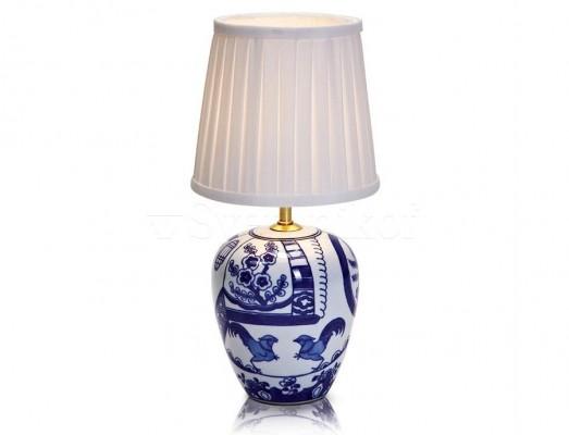 Настольная лампа MARKSLOJD GOTEBORG 1L 17 104999