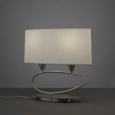 Ністільна лампа Mantra Lua 3703